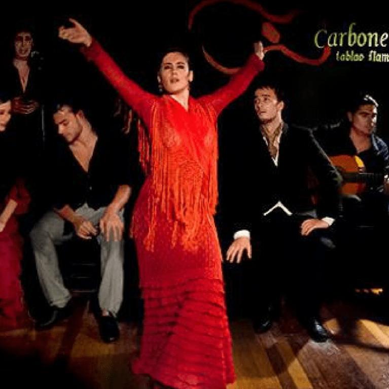 Фламенко в Мадриде купить билеты